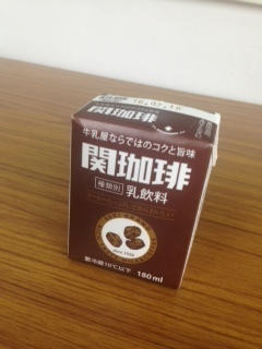 関珈琲.JPG